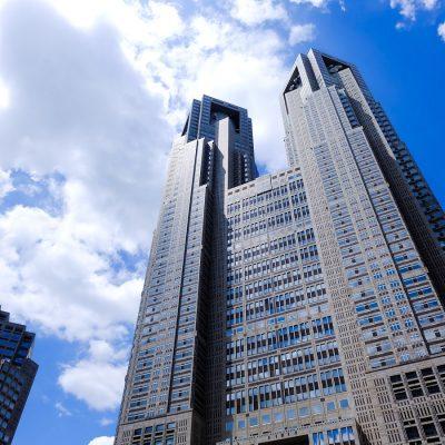 日本の建築:東京都庁舎